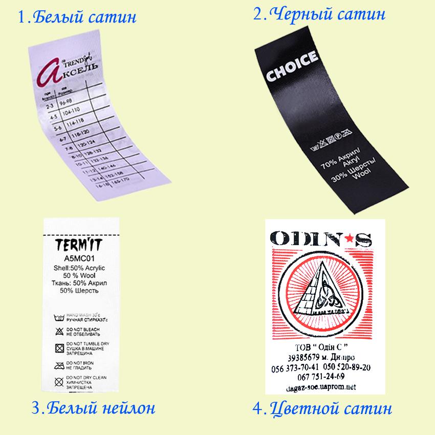 Изготовление составников и пришивных этикеток кольцо из гайки купить