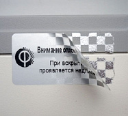 30х15 (1000шт) Fasson Pet Void Check Matt Chrome